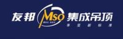 友邦集成吊顶logo