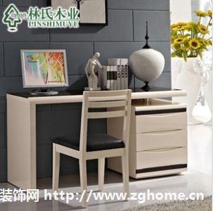 林氏木业时尚书桌 现代简约电脑桌 书房办公写字桌书台 家具1077