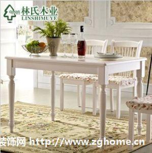 林氏木业韩式田园餐桌椅组合 实木脚家具1桌4椅饭桌 CT163