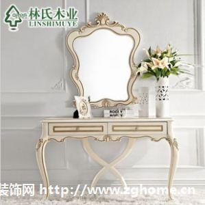林氏木业美式梳妆台 实木脚 韩式田园梳妆柜 小化妆台KC151