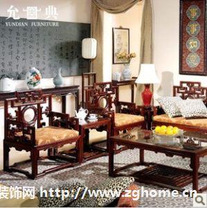允典红木家具 书香门第 花梨木 明清 古典 沙发五件套 客厅沙发