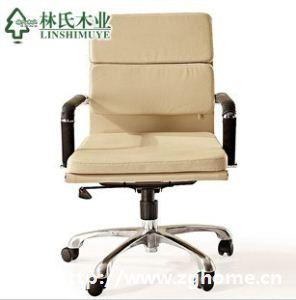 林氏木业固定扶手转椅 升降椅书椅 办公椅子 老板椅椅子20E01
