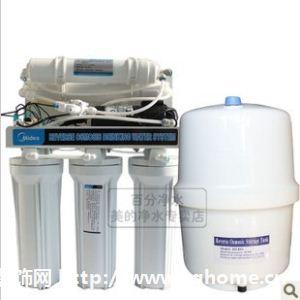 美的厨房反渗透净水机MRO101-5 净水器家用直饮纯水机