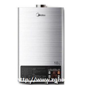 美的燃气热水器JSQ20-10HB热水器天然气热水器液化气恒温强排