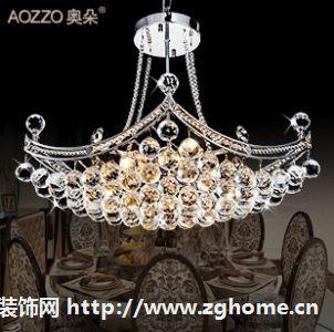 【奥朵】水晶灯 现代时尚创意吊灯客厅卧室餐厅吊灯具饰10145H