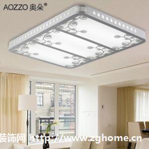 【奥朵】吸顶灯 现代简约 客厅灯长方形卧室灯 灯饰灯具80014