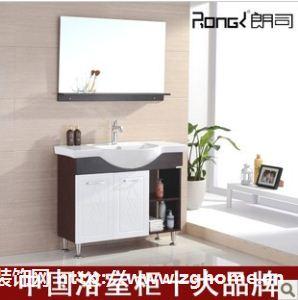 浴室柜橡木浴室柜实木柜洗脸盆柜组合洗手盆组合朗司WL98